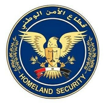 Home land security Egypt