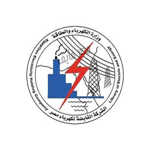 Ministry of Electricity - Egypt