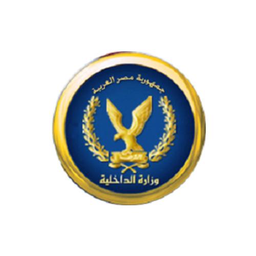 Ministry of Interior - Egypt