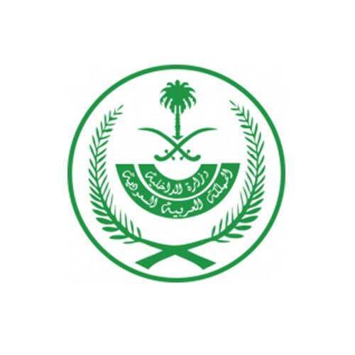 Ministry of Interior KSA