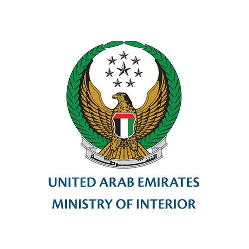 Ministry of Interior - UAE
