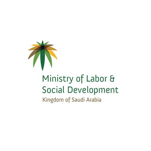 Ministry of Labor and Social Development - KSA