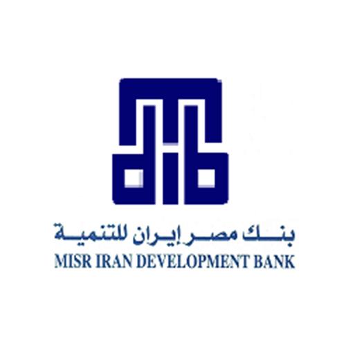 Misr Iran Development Bank - Egypt