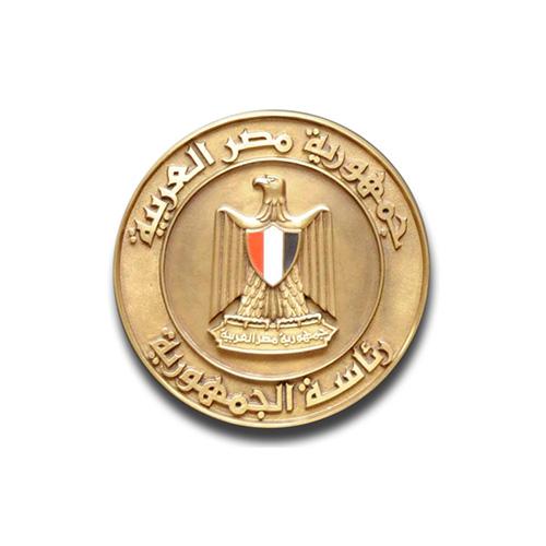 Presidency Office - Egypt