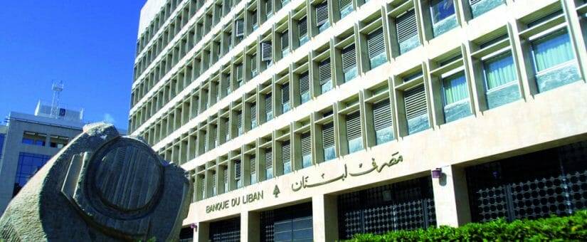 Delivering Correspondence Management solution to the Central Bank of Lebanon
